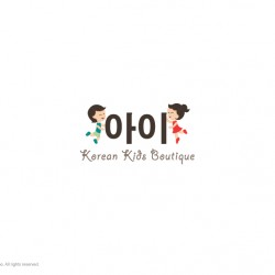 logo design malaysia, graphic designer malaysia, bel koo