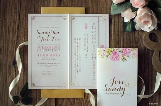 wedding invitation design malaysia, logo design malaysia, web design malaysia, web design ipoh, logo design ipoh, wedding invitation ipoh