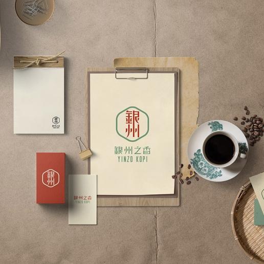 logo design malaysia penang kl ipoh international, brand identity design malaysia, logo designer malaysia penang kl ipoh international, award winning graphic designer malaysia, bel koo
